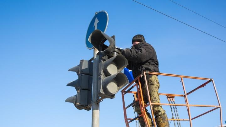 Мэр Локоть распорядился поставить светофоры на опасном перекрёстке в Калининском районе