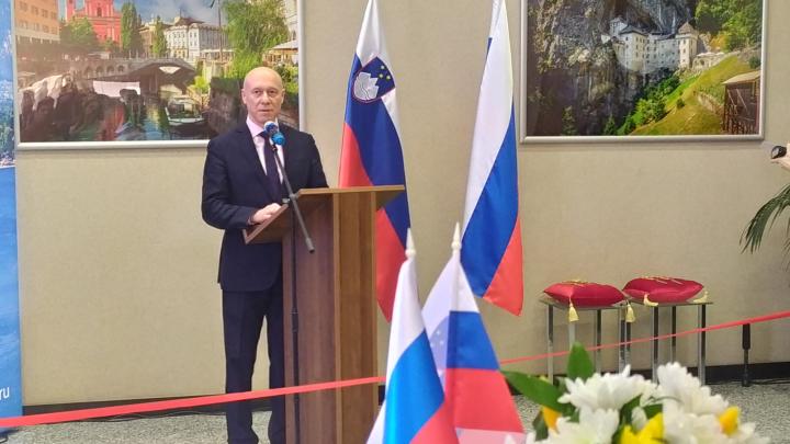 В Екатеринбурге открылось консульство страны,которая славится лечебными курортами и природой