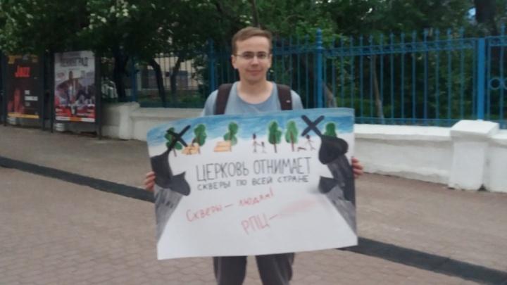 «Скверы — людям»: в центре Нижнего Новгорода устроили пикет в поддержку екатеринбуржцев