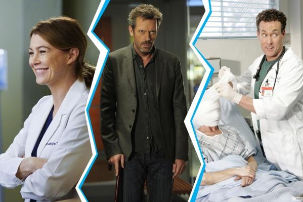 Сможете ли вы отличить американские сериалы от русской действительности?