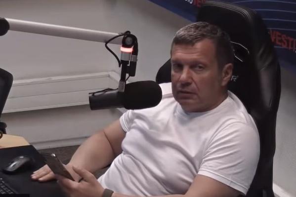 """Ранее Соловьев грозил приехать в Екатеринбург, чтобы «<a class=""""_"""">гонять</a> здесь всех»"""