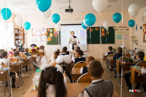 В первый день заявления на зачисление в первый класс принесли более двух тысяч человек