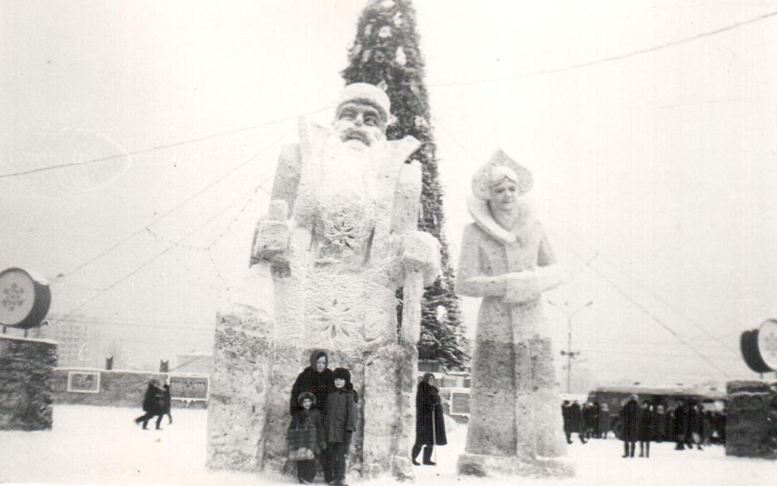 Площадь Маркса 1978 год