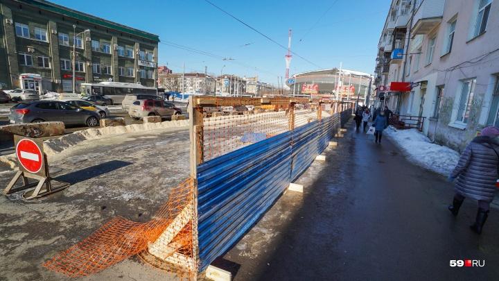 С февраля в Перми начнется капремонт улицы Крупской и площади Дружбы