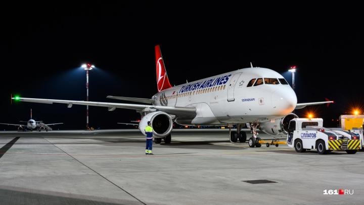 В Платове отменили рейс Ростов — Стамбул