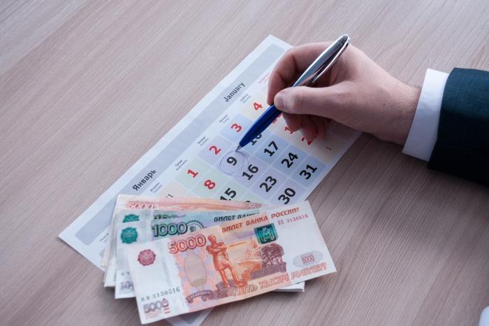 Компания задолжала сотрудникам около 10 млн руб.