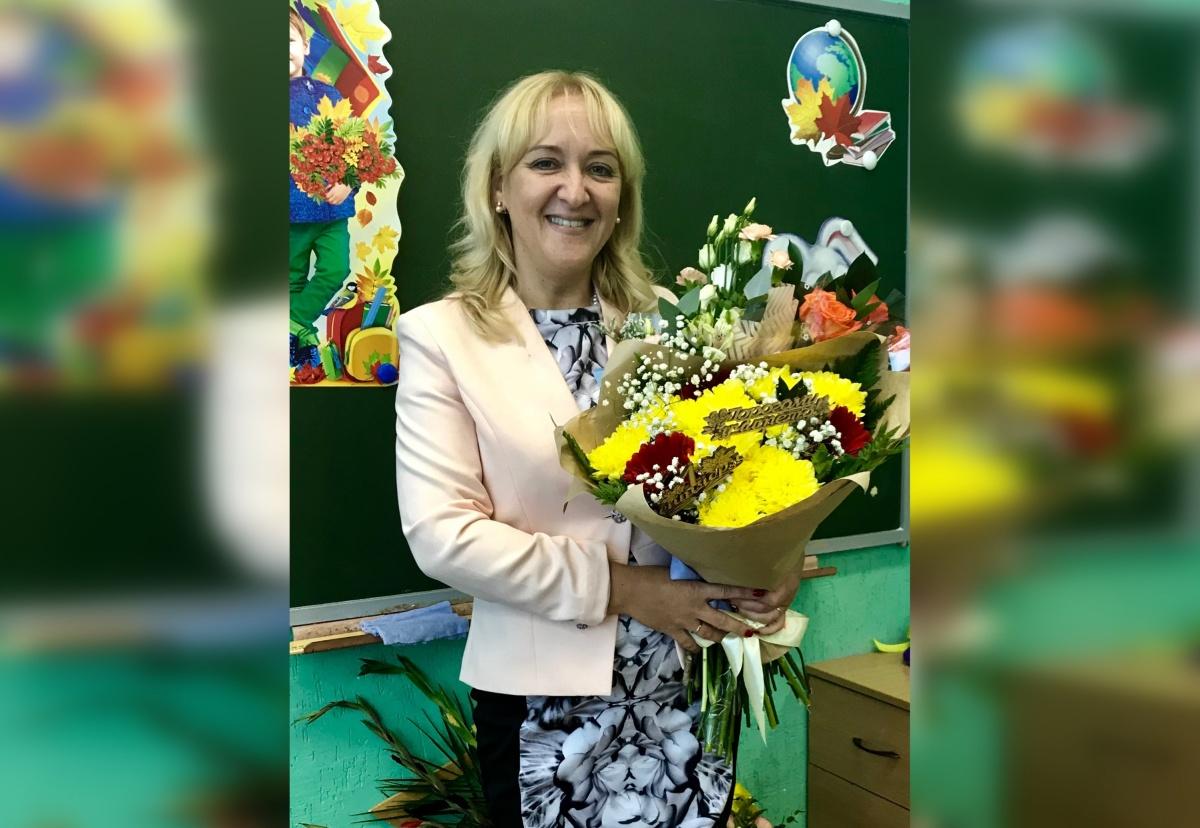 Радость Середа работает учителем в школе