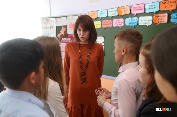 Елизавета Карсакова учит детей английскому и ведет два класса как классный руководитель
