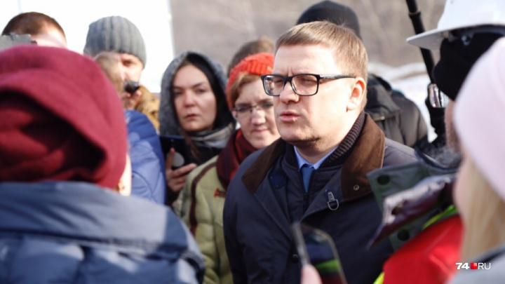 «Есть указ президента»: Алексей Текслер рассказал о судьбе саммитов в Челябинске