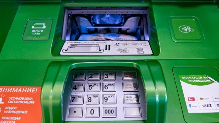 В Новошахтинске грабители взорвали банкомат