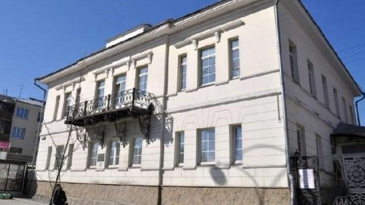 Организации, которая поможет украинцам адаптироваться на Урале, отдали особняк в центре города