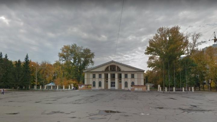 На Мехзаводе отремонтируют дом культуры «Октябрь»
