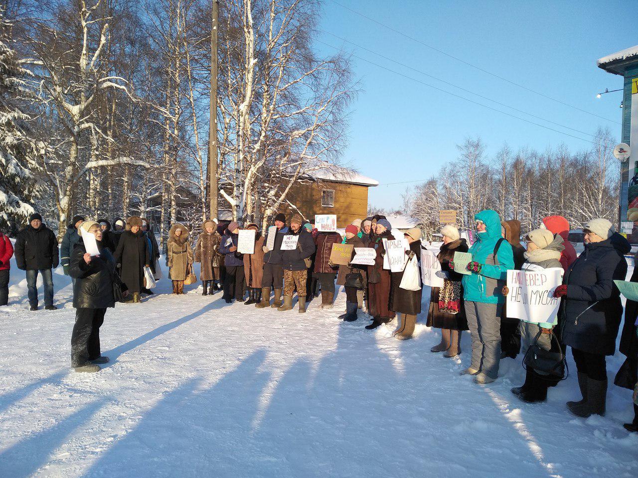 Вот так на севере области присоединились к всероссийским протестам