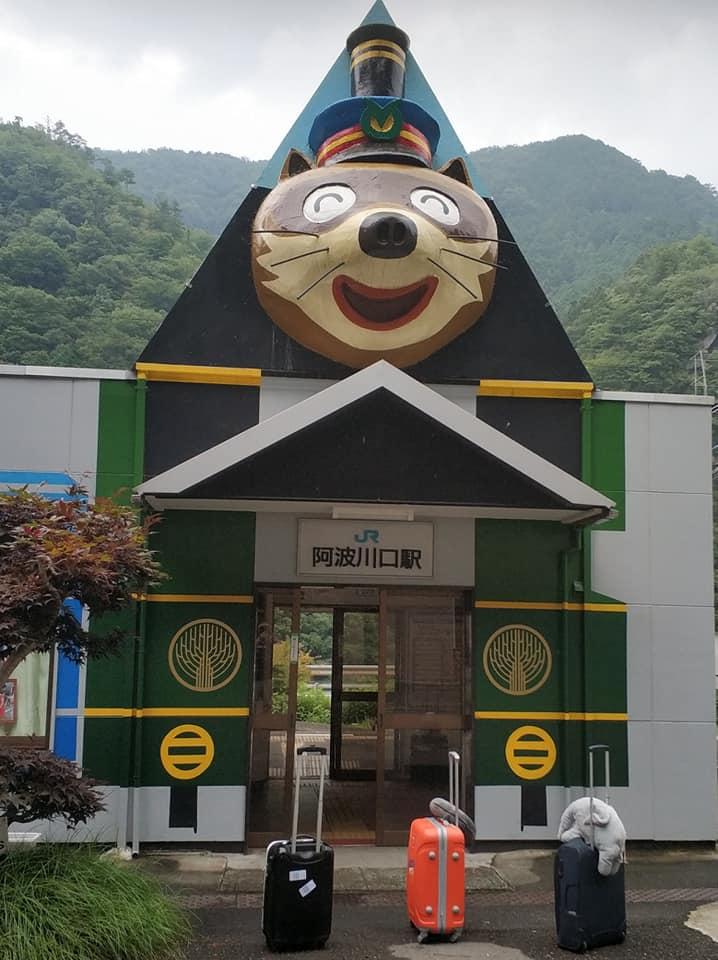 Одна из небольших ж/д станций на острове Сикоку. «Мы сюда приехали на одновагонном поезде», — рассказал Константин Киселев