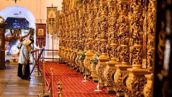 В Ростове на торги выставили иконы и церковную утварь. То, что не продадут, уничтожат