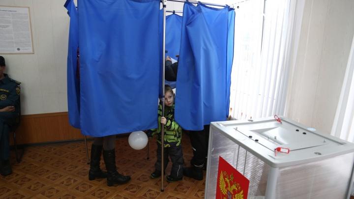 Телефон последней модели и фитнес-браслет: в Стерлитамаке вручили призы тем, кто пришел на выборы