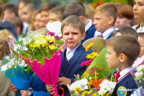 В красноярские школы придут 14 тысяч первоклассников