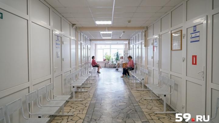 В Перми заработал краевой гематологический центр. Кто и как может попасть на приём?
