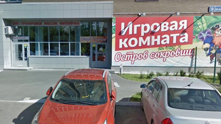«Ради бабок не отдам»: челябинец выставил на продажу сеть игровых комнат в элитном микрорайоне