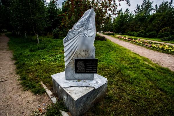 Памятник в сквере Гагарина в Ленинском районе Новосибирска