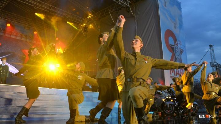 Екатеринбург начал готовиться к 75-летию со Дня Победы: что нас ждет