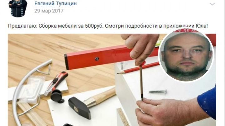 Обокрал десятки горожан: в Екатеринбурге поймали мошенника, который несколько лет обманывал людей