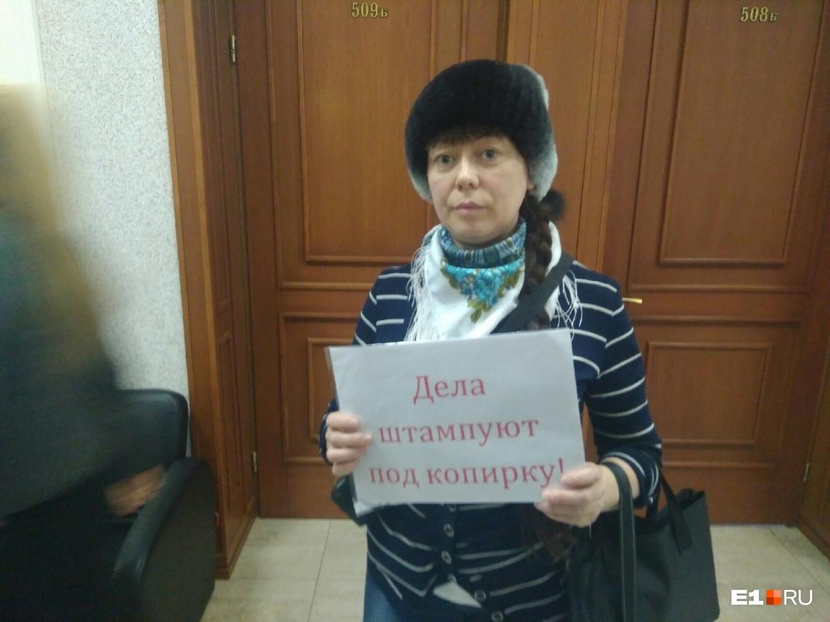 Мать Владислава просила, чтобы дело ее сына расследовали региональные, а не местные следователи