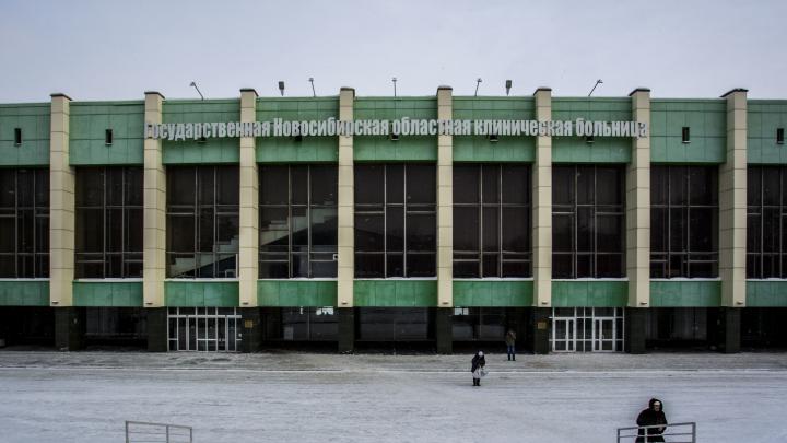 Три врача Новосибирской областной больницы получили госнаграды от Путина