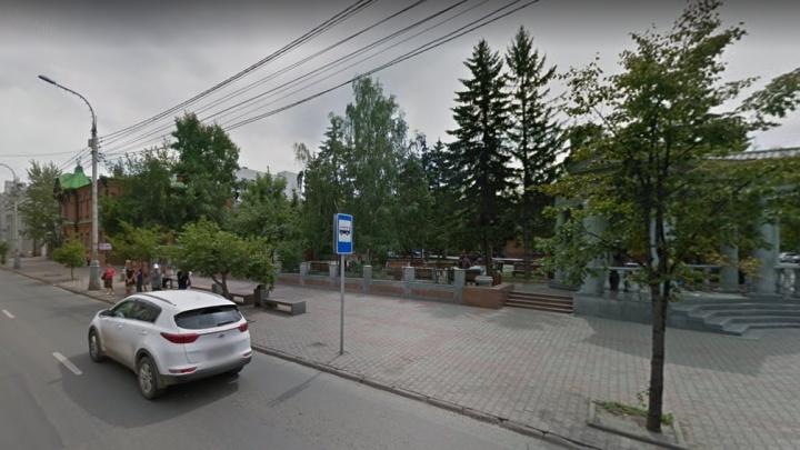 Подписан контракт на переделку сквера «Стакан» у театра Пушкина