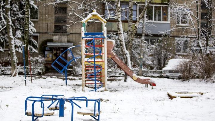 За деревья и детские площадки — платите: чиновники предложили ярославцам скинуться на ремонт дворов