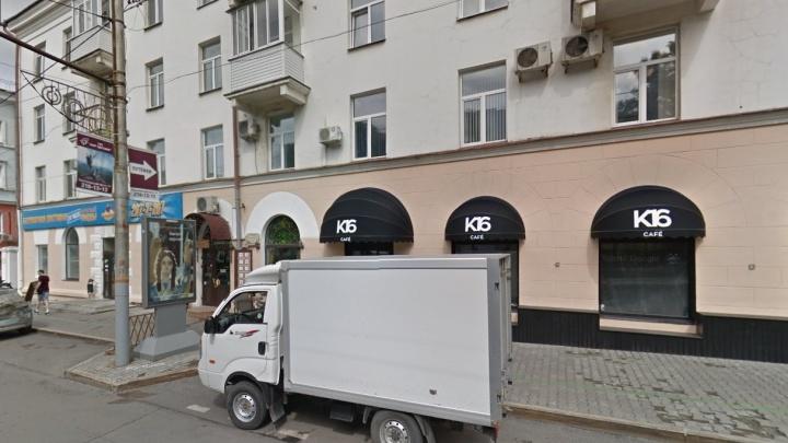 В Перми суд дисквалифицировал руководителя УК «Центр» из-за отсутствия горячей воды в доме