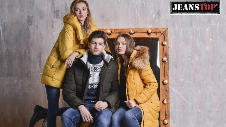 Сеть магазинов JEANSTOP распродает зимнюю одежду за полцены