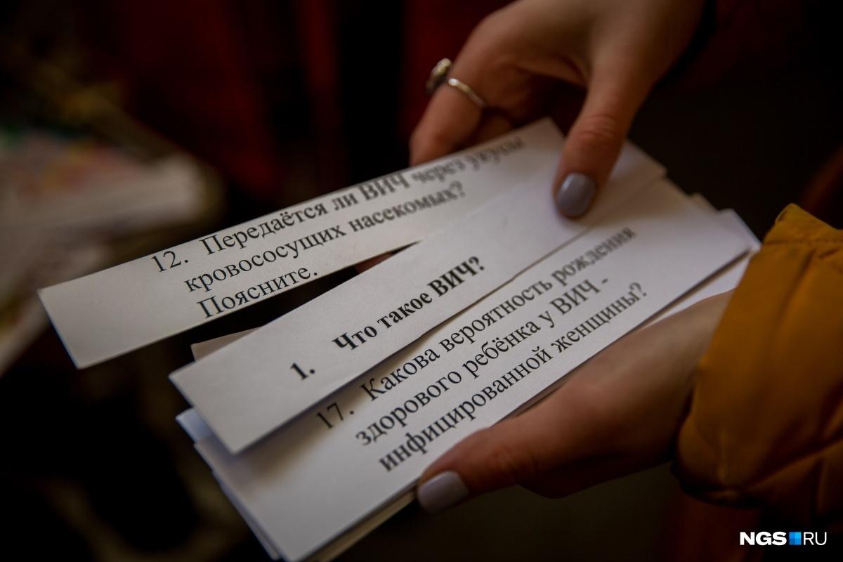 """Волонтёры часто устраивают викторины о ВИЧ в людных местах, например в метро, — за правильные ответы новосибирцам <a href=""""https://news.ngs.ru/more/53527931/"""" target=""""_blank"""" class=""""_"""">дарят презервативы, конфеты и браслеты</a>&nbsp;"""