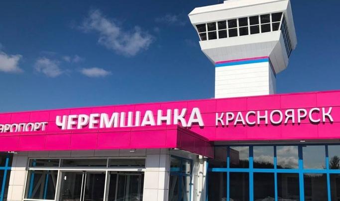 Красноярскую фирму оштрафовали на полмиллиона за ввод в эксплуатацию аэропорта Черемшанка