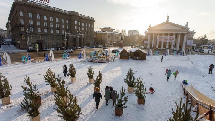 Наедимся от души: программа праздника в последний день уходящего года в Волгограде