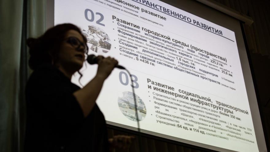 Челябинцам пообещали во всех районах показать план развития города на ближайшие годы