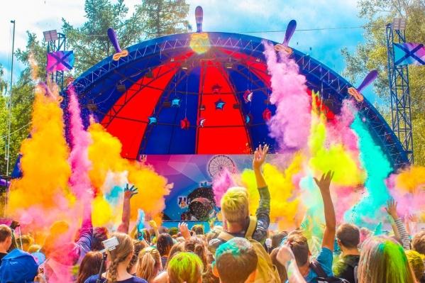 В воскресенье фестиваль Disco-Holi-Day