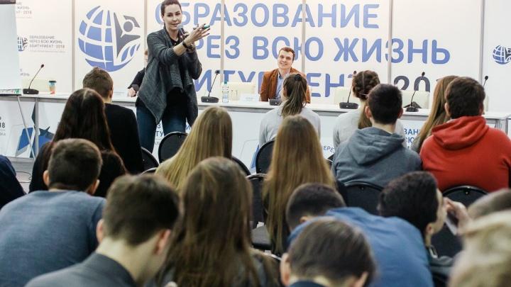 Абитуриент — 2019: школьники и их родители узнают всё о поступлении в ведущие вузы России