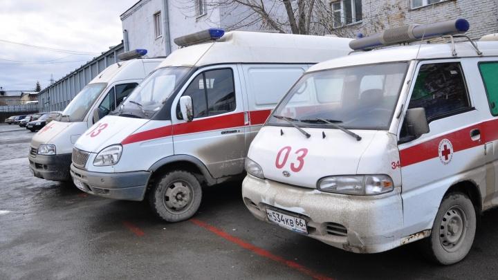 В Ревде 6 школьников ушли с уроков и попали в больницу, потому что один из них потерял сознание