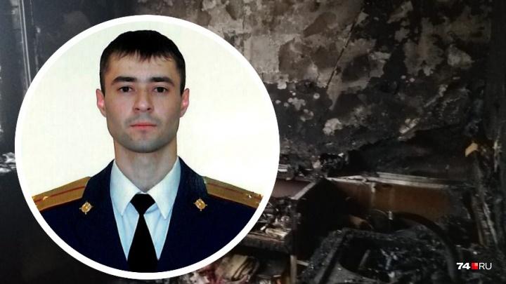 Росгвардеец-кинолог спас молодую мать и ребёнка на пожаре в Челябинской области