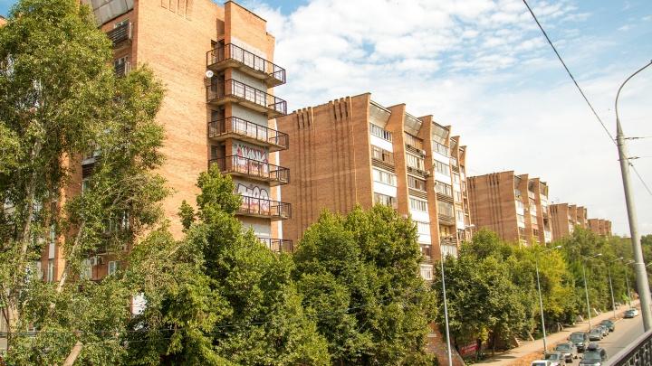 В Самарской области опять снизились цены на вторичное жилье