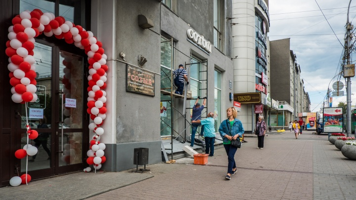 Супермаркет «Сотый» откроется после пожара