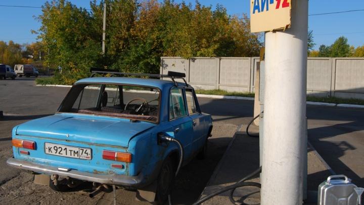 Дешёвые АЗС Челябинска на грани: как топливное перемирие стало миной замедленного действия