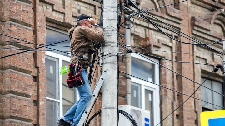 Ростов ждут массовые отключения света. Публикуем график на следующую неделю