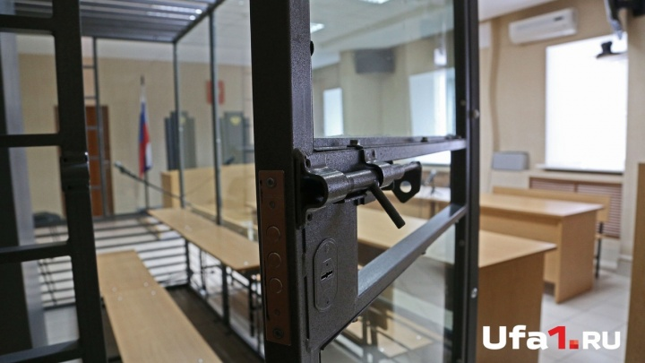 Главу района в Башкирии взяли под стражу на два месяца