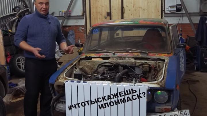 Видео: новосибирцы заменили в машине радиатор на батарею