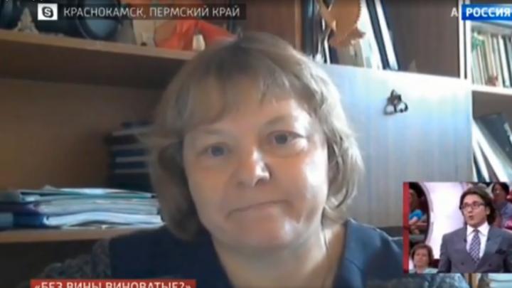 «Судим без вины виноватых». Завуч школы из Краснокамска приняла участие в передаче Андрея Малахова