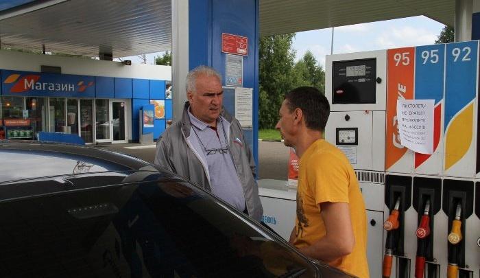 На ярославские заправки нагрянула проверка: где самый дорогой бензин