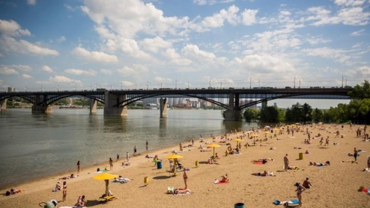 Пора окунуться: МЧС официально открыло в Новосибирске три пляжа