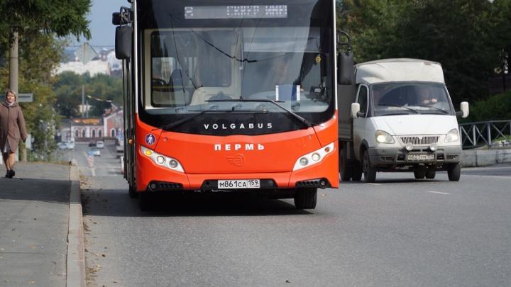 Пермь-1 остается без общественного транспорта. В Перми сократят маршруты автобусов № 2 и 3